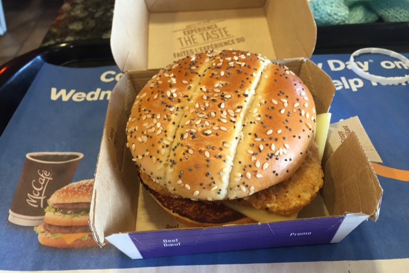 Review: McDonald's The 12 Crispy Chicken